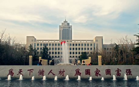 0_Central_Campus_of_Shandong_University.jpg